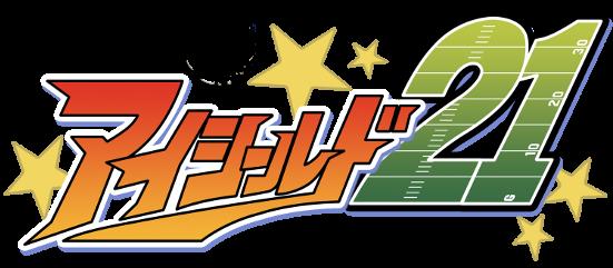 [Anime] Eyeshield 21 818551Eyeshield