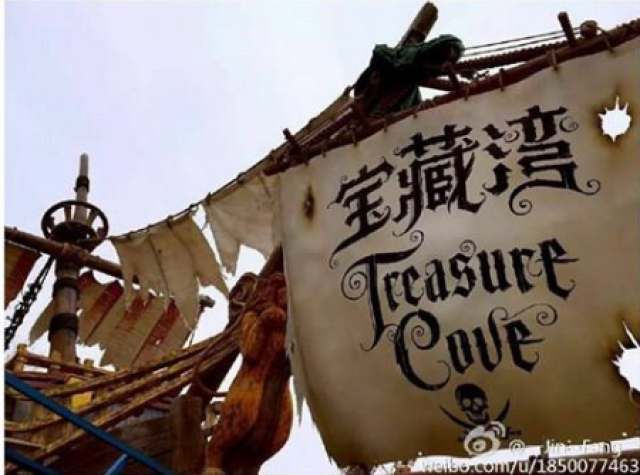 [Shanghai Disneyland] TREASURE COVE (POTC:...Sunken Treasure/Captain Jack's Stunt) - Page 5 825472w85