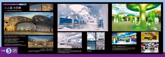 [Shanghai Disney Resort] Le Resort en général - le coin des petites infos  - Page 21 829485sm3
