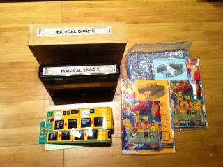 [VDS] CPS1, CPS2, CAVE, Full kit Neo Geo Mvs & PCB's 840804IMG6782