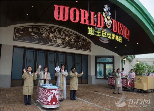 [Shanghai Disney Resort] Le Resort en général - le coin des petites infos  - Page 39 841419w143
