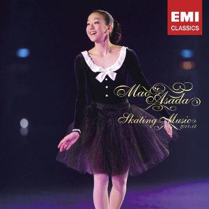 Compilations incluant des chansons de Libera 850938MaoAsada20112012300