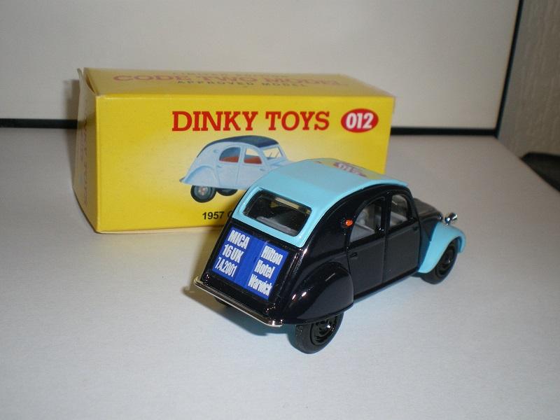 Citroën 2CV - 1957  - Dinky DY 32 - Matchbox Collection. 851830IMGP0082