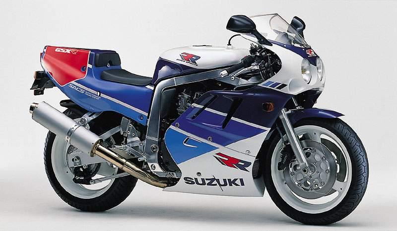 Yamaha XJR  853783SuzukiGSXR75089LE