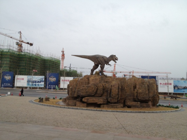 (Chine) Jurassic Dream Theme Park (2014)  859867JD13