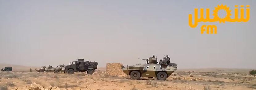 Armée Tunisienne / Tunisian Armed Forces / القوات المسلحة التونسية 86037533cc