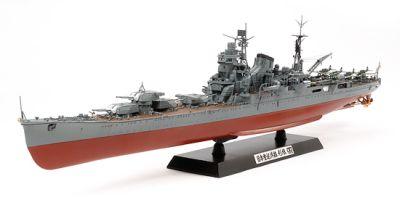 Tamiya 1/350 IJN Heavy Cruiser Chikuma 868049tam780271
