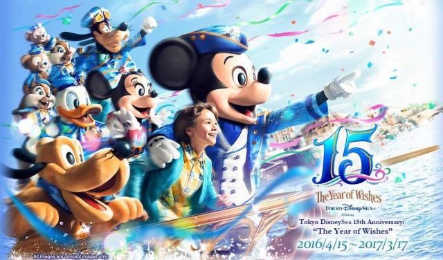 "[Tokyo DisneySea] 15th anniversary ""The Year of Wishes"" (du 15 avril 2016 au 17 mars 2017) 870132W118"