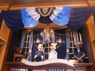 Séjour à Disneyworld du 13 au 21 juillet 2012 / Disneyland Anaheim du 9 au 17 juin 2015 (page 9) - Page 12 871688P1060422