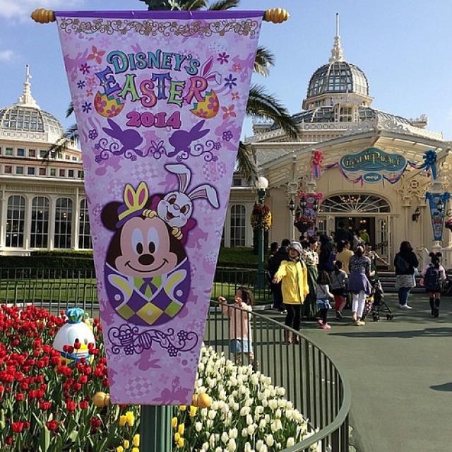 [Tokyo Disneyland] Nouvelle parade : Hippiti-Hoppiti Spring Time (du 2 avril au 23 juin 2014) 872965tds5