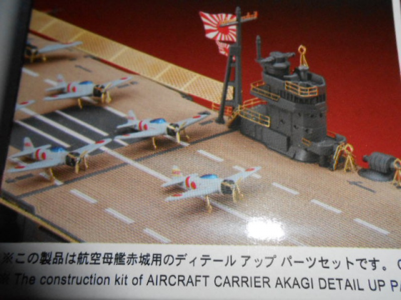 AKAGI 1/700 PE HASEGAWA 876814presentations013