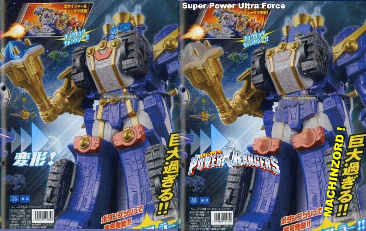 2017 : Uchu Sentai Kyuranger 878278SanstitreFusion01