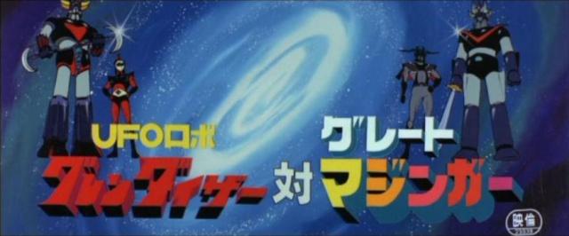 Collection des films Mazinger : les super-robots de Gô Nagaï. 879724dizergreat