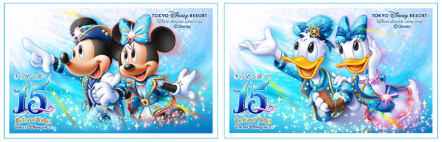 "[Tokyo DisneySea] 15th anniversary ""The Year of Wishes"" (du 15 avril 2016 au 17 mars 2017) 881637w81"