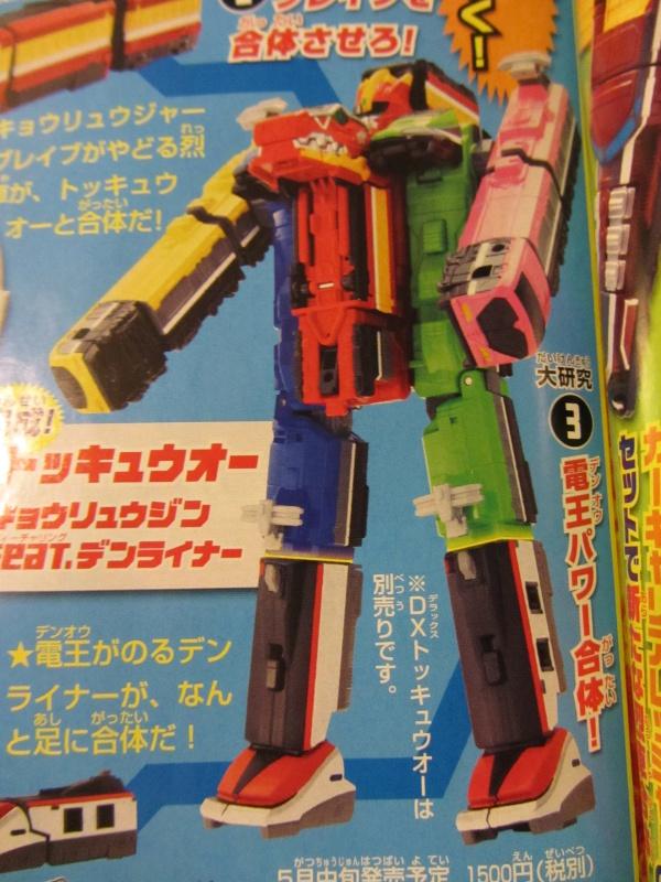 2014 : Ressha Sentai Tokkyuger  - Page 10 883768016