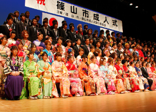 [ Tradition ] Seijin Shiki 883915eeee