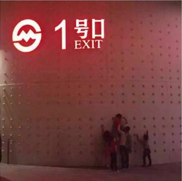 [Shanghai Disney Resort] Le Resort en général - le coin des petites infos  - Page 39 888189w106