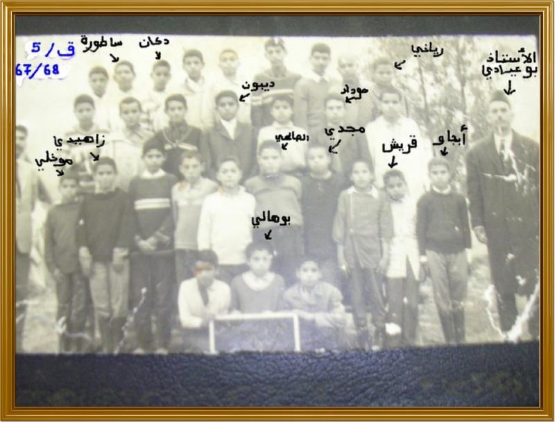 مدرسة الزواقين : صور قديمة لأطر التدريس  والتلاميذ في  الستينيات  888327zou4
