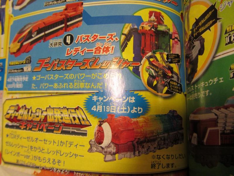 2014 : Ressha Sentai Tokkyuger  - Page 10 891239022