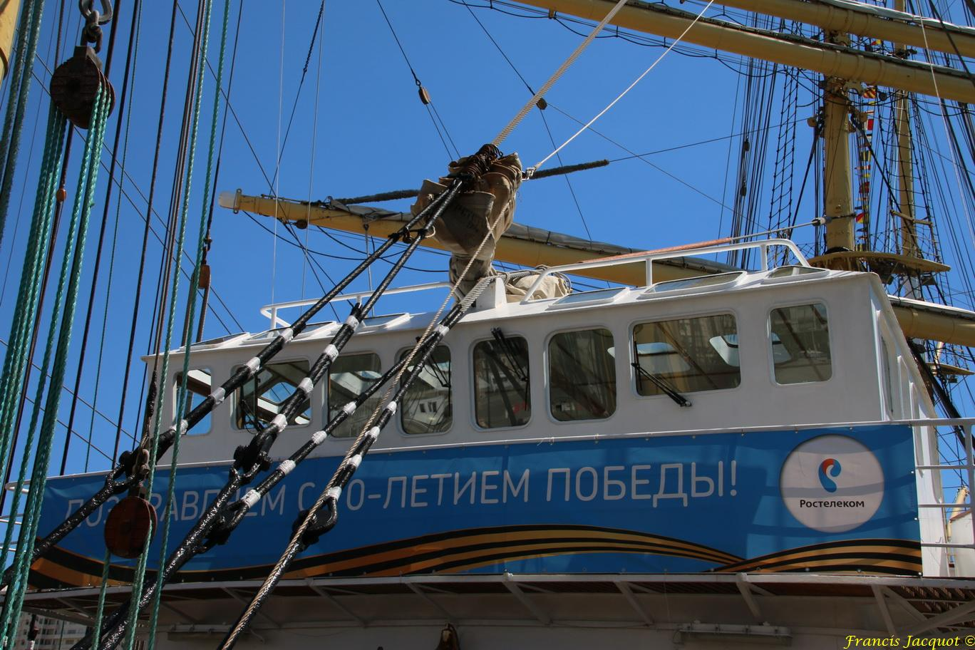 [ Marine à voile ] Voilier Russe KRUZENSTERN 8938313821