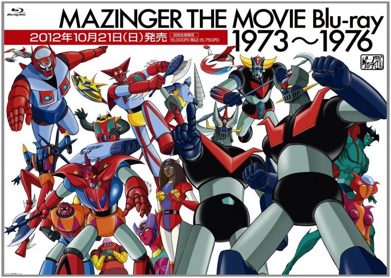 Collection des films Mazinger : les super-robots de Gô Nagaï. 894595812aEq9VzzLSL1393