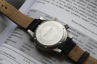 "Présentation de ma russe ""signal"", calibre alarme. 896365IMG1506"