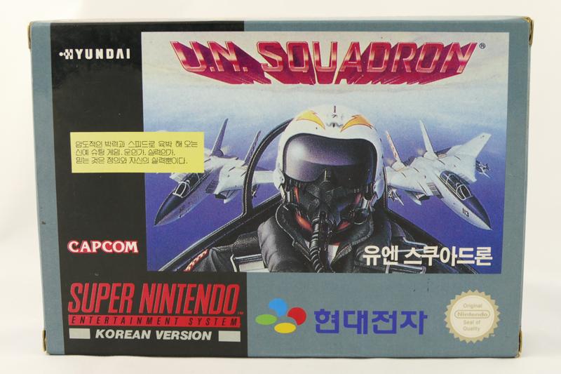 Prupru's Collection : Nouveaux goodies - Super Comboy 899646UNSquadronF