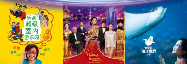 [Shanghai Disney Resort] Le Resort en général - le coin des petites infos  - Page 39 904372w123