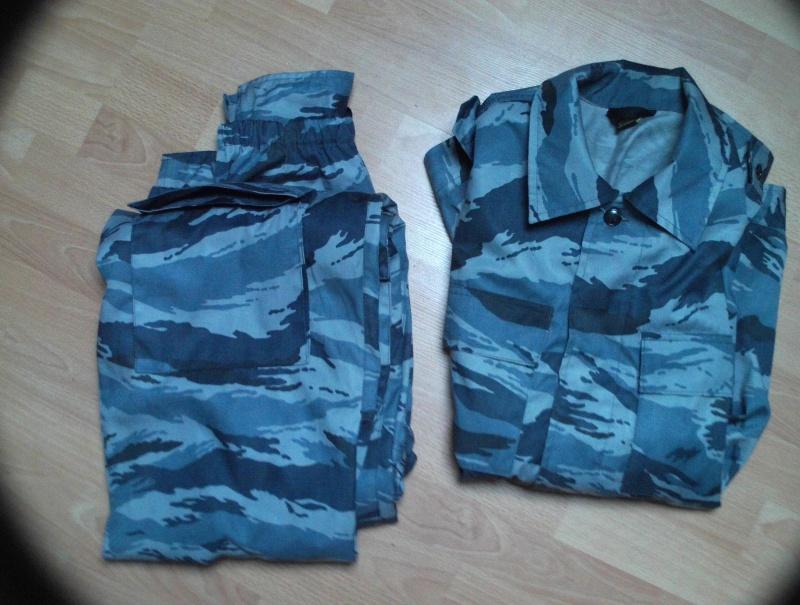 Krasno vend : SVD AEG, lunette pour AK, camos russes,Algérie 904757SUNP0445