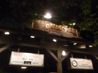 Séjour à Disneyworld du 13 au 21 juillet 2012 / Disneyland Anaheim du 9 au 17 juin 2015 (page 9) - Page 12 907975P1060592
