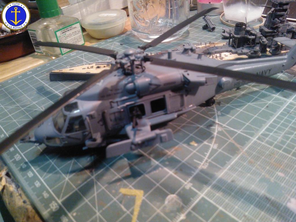 HH-60H RESCUE HAWK 910710HH6020