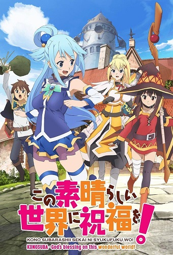 Critiques  séries Animées en vrac 911907KonoSubarashiiSekainiShukufukuo