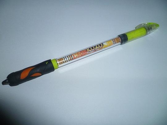 Achats/Ventes/Echanges de stylos/Mods [Pen Trading Partners] - Page 4 912239P1010055