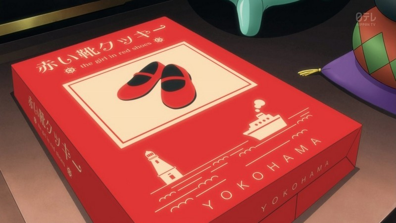 [2.0] Caméos et clins d'oeil dans les anime et mangas!  - Page 9 913481FlyingWitch03