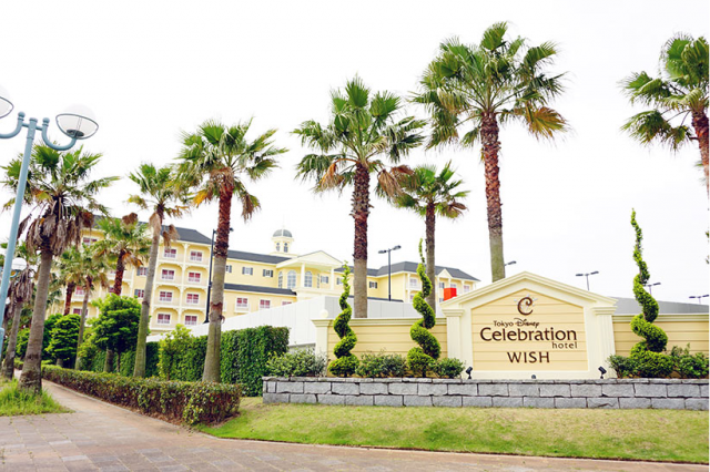 [Tokyo Disney Resort] Tokyo Disney Celebration Hotel (2016) - Page 2 918478w150