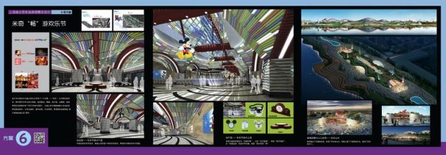 [Shanghai Disney Resort] Le Resort en général - le coin des petites infos  - Page 21 924455sm6