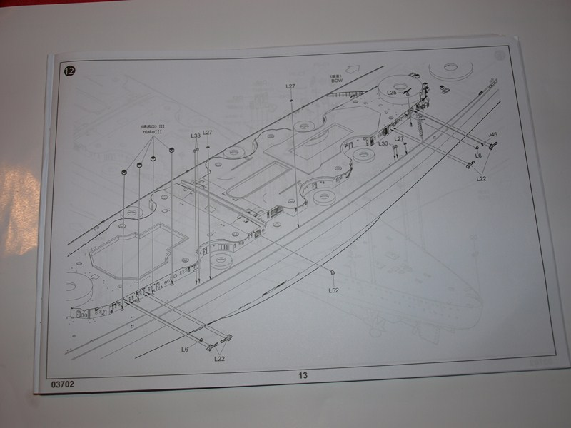 Bismark 1:200 trumpeter 925600049Copier