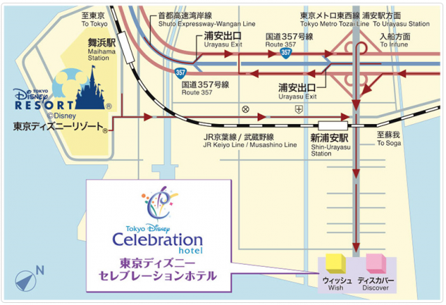 [Tokyo Disney Resort] Tokyo Disney Celebration Hotel (2016) 929343w33