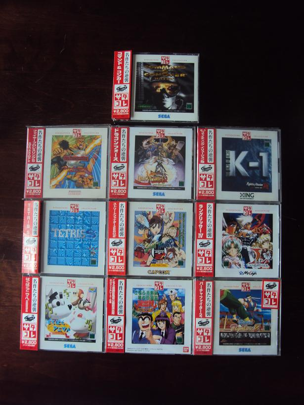 "Game room Sega Saturn ^-^"" 936479DSC04479"