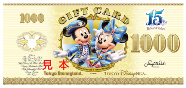 "[Tokyo DisneySea] 15th anniversary ""The Year of Wishes"" (du 15 avril 2016 au 17 mars 2017) 937255w81"