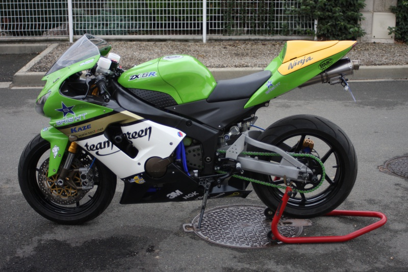 ZX6R 636  2005 938346IMG6652