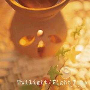 Compilations incluant des chansons de Libera 940803Twilight300