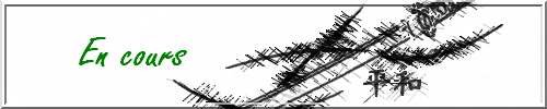Shinzô Reikon Rox - Une vie a tant de voies possibles 941153Encours