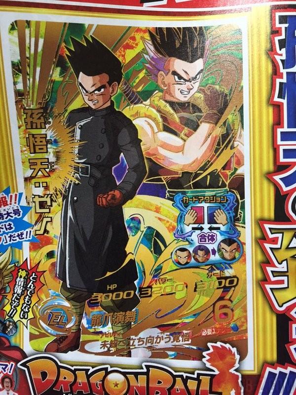 Dragon Ball Heroes 943330GotenXeno