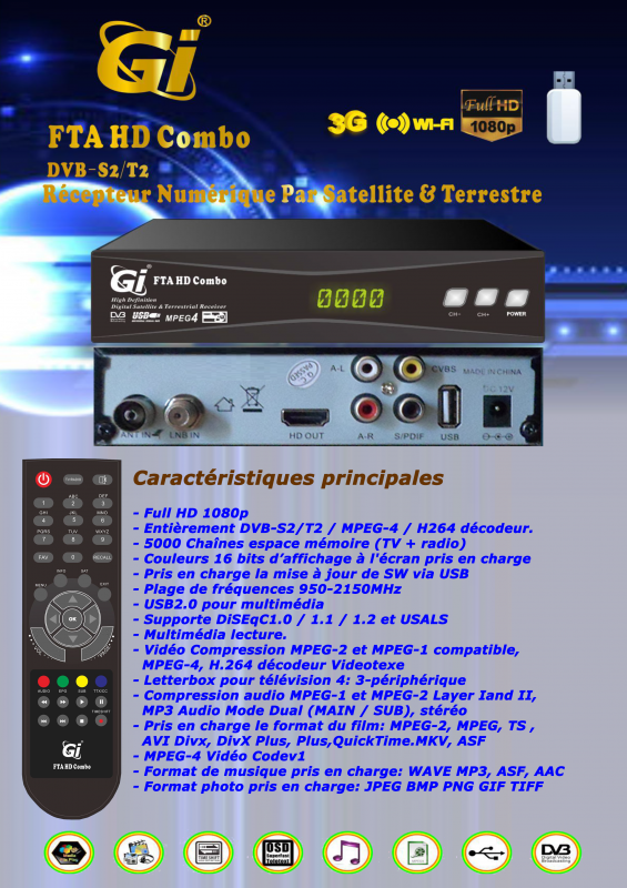 الجهاز الجديد GI FTA HD COMBO 946473FlyerFTAHDComboFR