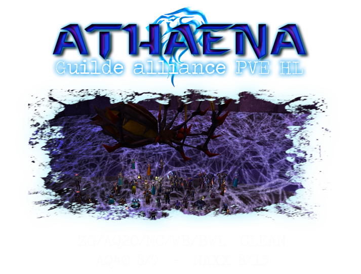 La Communauté Athæna