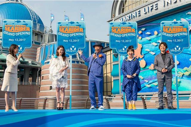 [Tokyo DisneySea] Nemo & Friends SeaRider (2017) - Page 3 948878w472
