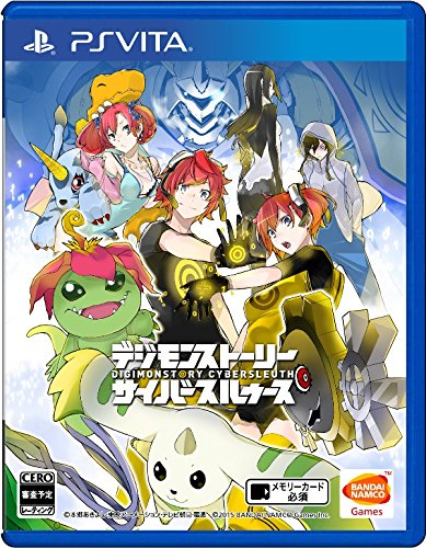 Digimon Story: Cyber Sleuth 971540Gamecybersleuth