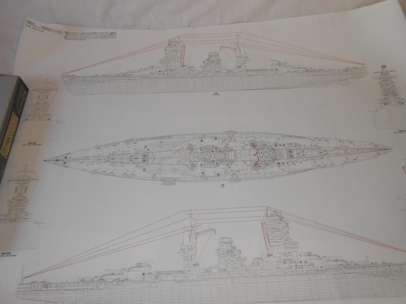 NAGATO 1/350 avec PE, Ponts en bois et babiolles  Hasegawa 973514DSCN6347