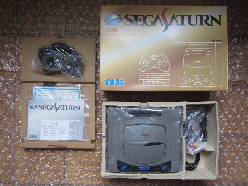 (VDS) Saturn & Dreamcast, console et jeu 973633IMG5780